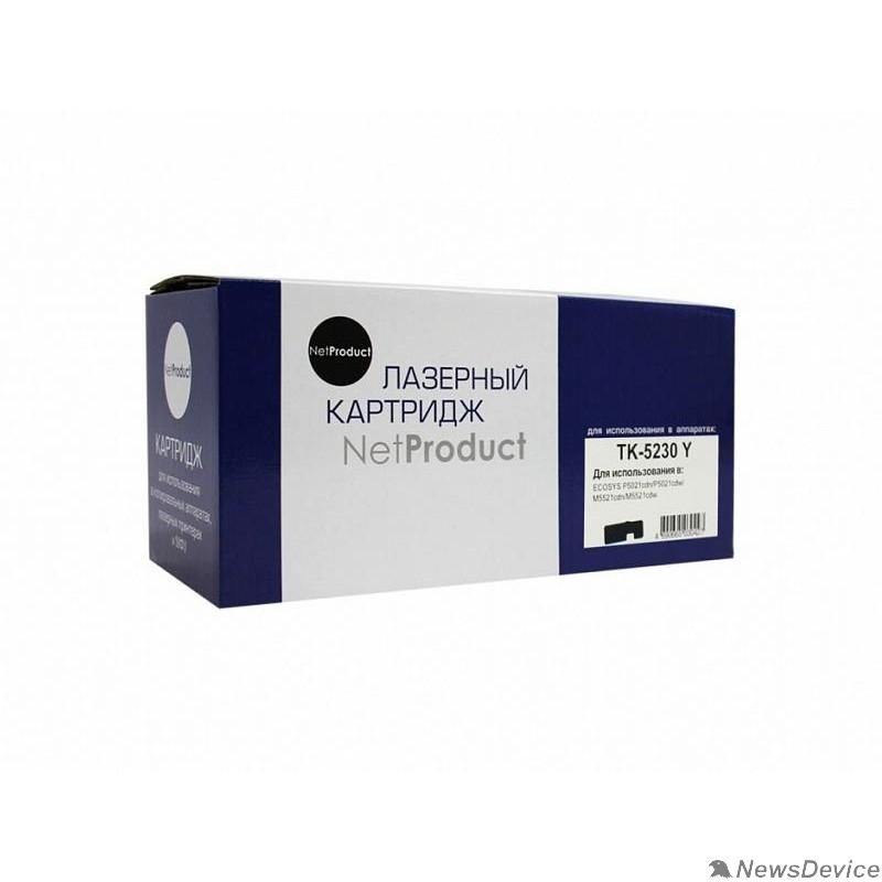 Расходные материалы NetProduct TK-5230Y Картридж для Kyocera-Mita P5021cdn/M5521cdn, Y, 2,2K