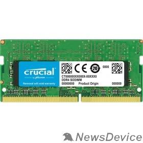 Модуль памяти Crucial DDR4 SODIMM 4GB CT4G4SFS8266 PC4-21300, 2666MHz