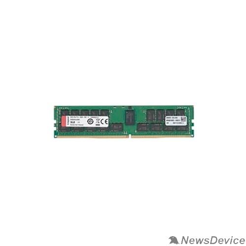 Модуль памяти Kingston DDR4 DIMM 32GB KSM26RD4/32MEI PC4-21300, 2666MHz, ECC Reg