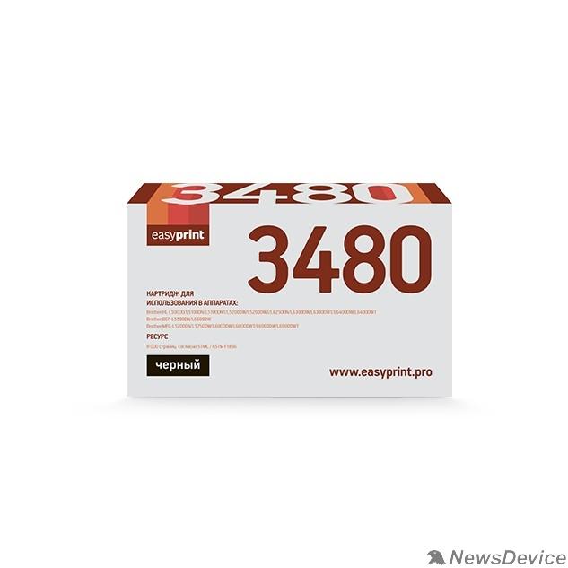 Расходные материалы Easyprint TN-3480 Тонер-картридж для Brother HL-L5000/5100/5200/6200/6300/6400/DCP-L5500/5600/6600/MFC-L5700/6700/6800/6900 (8000 стр.) черный