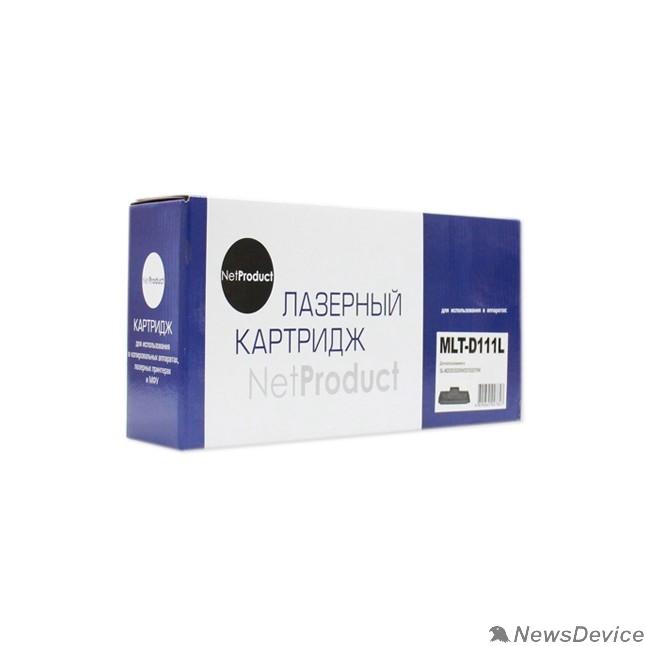 Расходные материалы NetProduct MLT-D111L  Картридж для SamsungXpressM2020/M2070(1800стр.)счипом