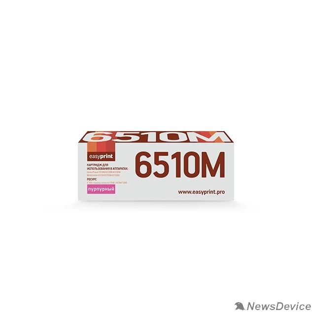 Расходные материалы Easyprint 106R03494/106R3694  Картридж LX-6510M для Xerox Phaser 6510N/WorkCentre 6515 (4300стр.) пурпурный