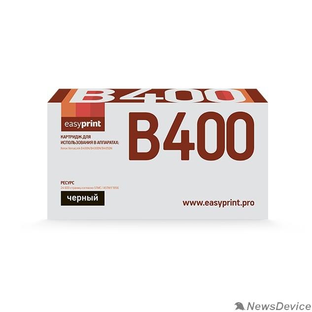 Расходные материалы Easyprint 106R03585 Картридж для Xerox VersaLink B400N/B400DN/B405DN (24600стр.)