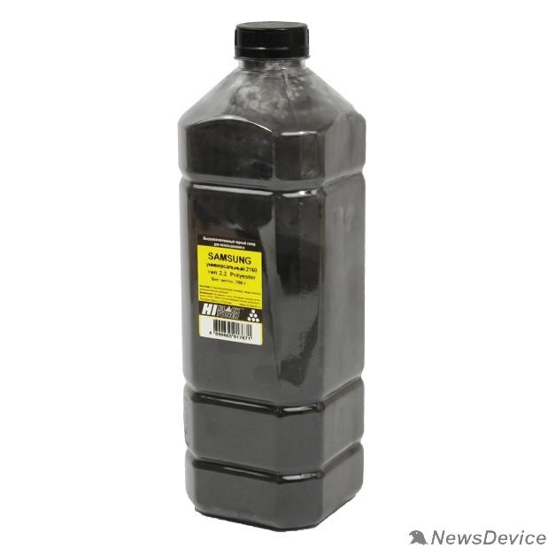 Расходные материалы Hi-Black Тонер универсальный для Samsung ML-2160, Polyester, Тип 2.2, Bk, 700 г, канистра