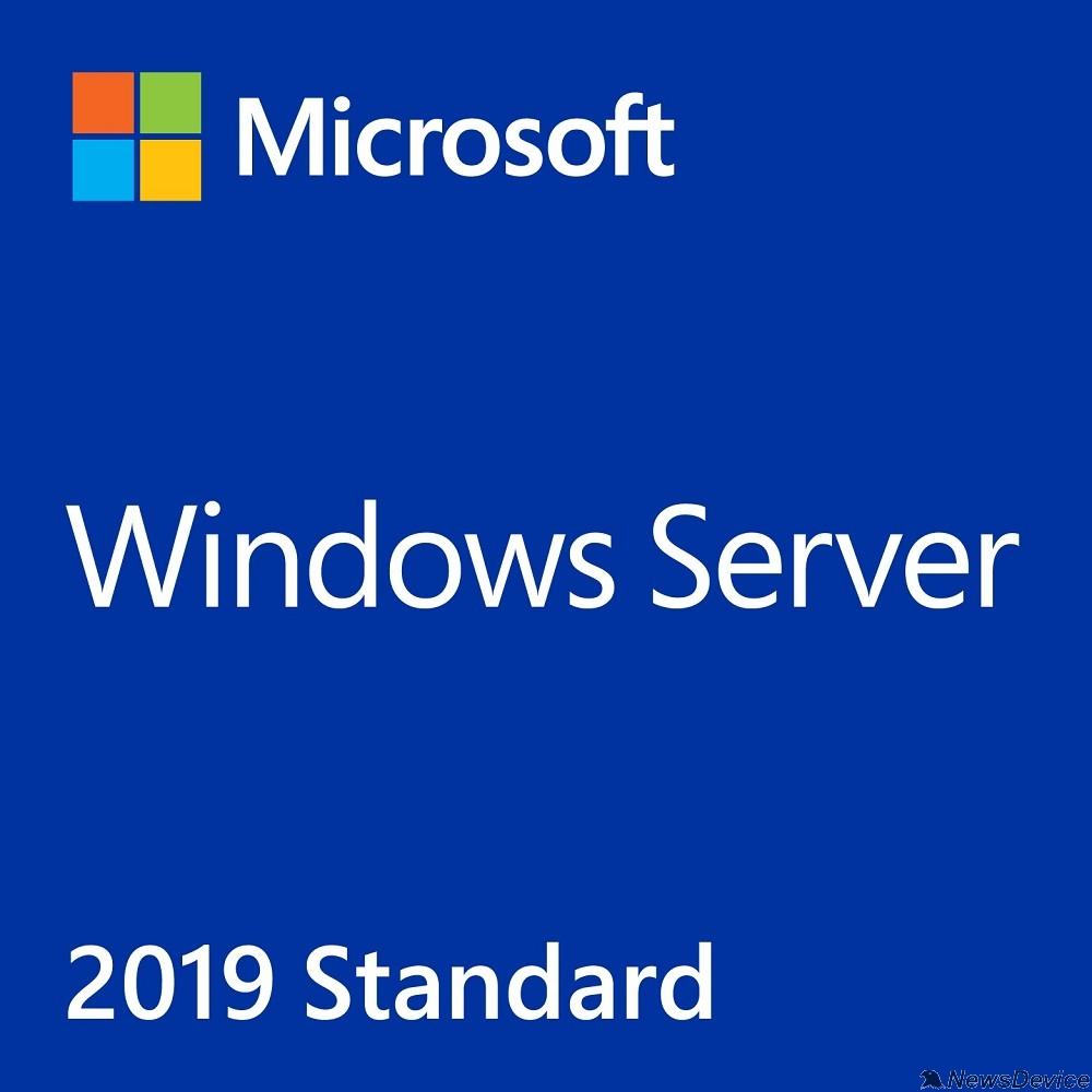 Неисключительное право на использование ПО Microsoft Windows Server Standart 2019 Rus 64bit DVD DSP OEI 24 Core (P73-07816)