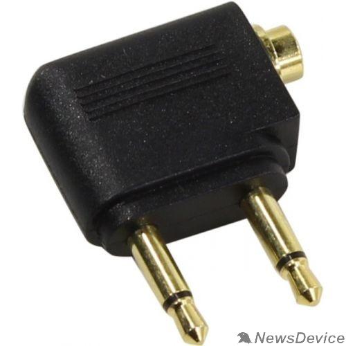 Переходник ORIENT Аудио адаптер для наушников в самолет C774  jack 3.5 mm (3-pole) ->2 x jack 3.5 mm (2-pole), черный