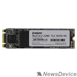 носитель информации ExeGate SSD M.2 256GB Next Pro+ Series EX280472RUS