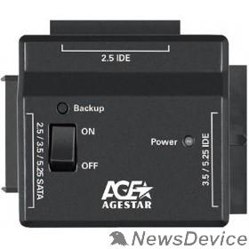 """Переходник AgeStar FUBCP2 Универсальный переходник для HDD 2.5""""/3.5"""" , черный"""