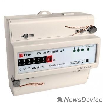 EKF Счетчики электроэнергии EKF 30104P Счетчик электрической энергии СКАТ 301М/1 - 10(100) Ш Р EKF PROxima