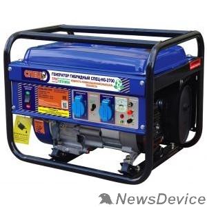 Генераторы СПЕЦ-HG-2700 Генератор гибридный (газ-бензин) 1фаз,ном/макс=2,2/2,4кВт, 5,5л.с. (компл.подключ к сети+баллону)