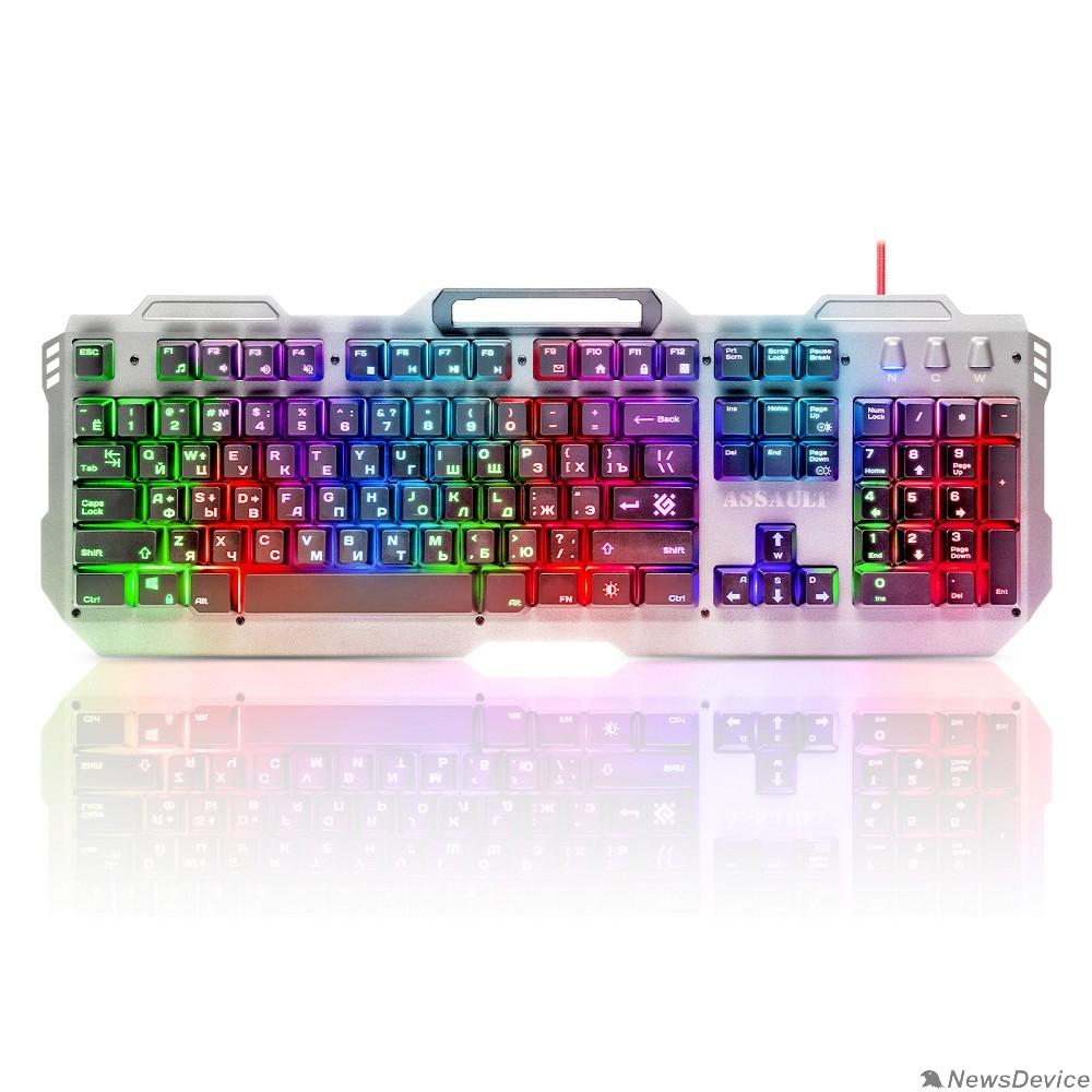 Клавиатура Defender Клавиатура  Assault GK-350L RU 45350 Проводная игровая , радужная, метал