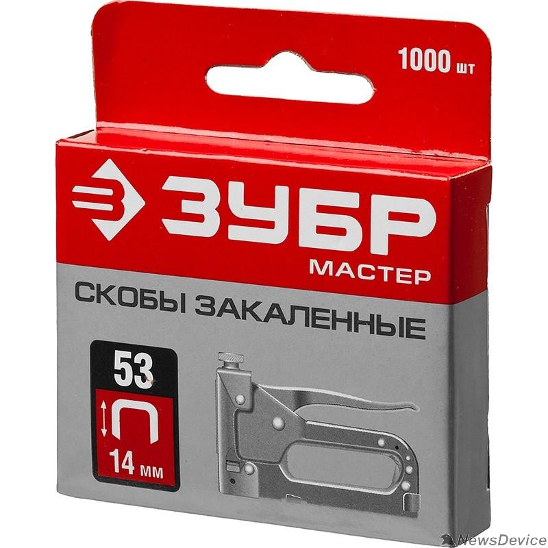 Пистолеты (Скотчи, пленки) ЗУБР Скобы для степлера 14 мм  тонкие тип 53, 1000 шт 31625-14