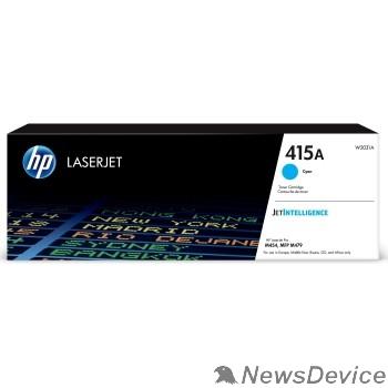 Расходные материалы HP W2031A Картридж 415A голубой (2100стр.) HP LJ M454/MFP M479