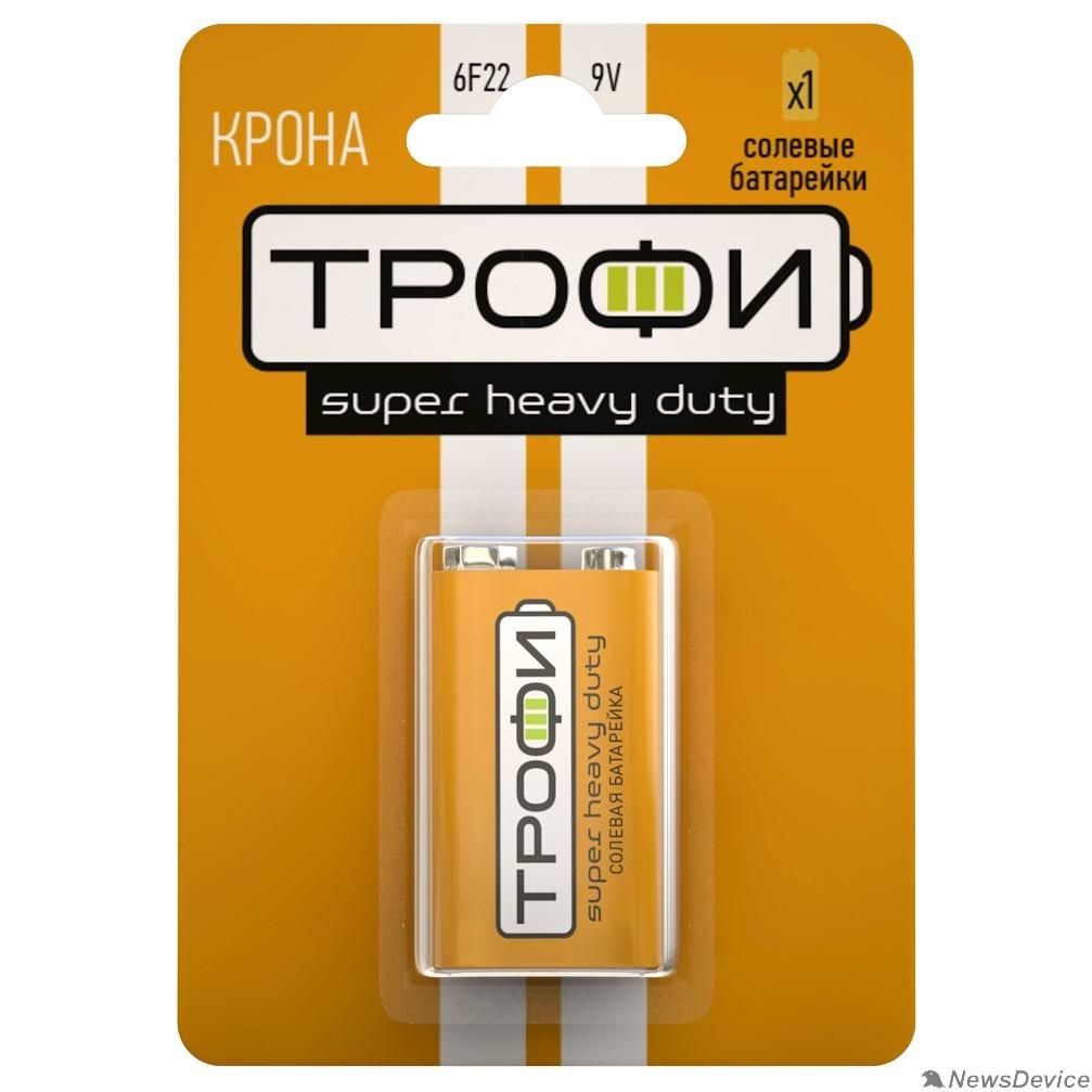 Батарейки  ТРОФИ 6F22-1BL (1 шт. в уп-ке)
