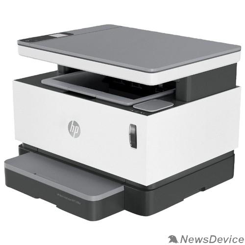Принтер HP Neverstop Laser MFP 1200w (4RY26A) МФУ, A4, лазер ч/б, 20 стр/мин, 600х600, 64Мб, AirPrint, USB, WiFi