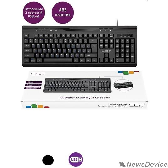 Клавиатура CBR KB 335HM, Клавиатура проводная полноразмерная, USB, 104 клавиши + 8 мультимедиа клавиш, встроенный 2-портовый USB-хаб, ABS-пластик, длина кабеля 1,5 м