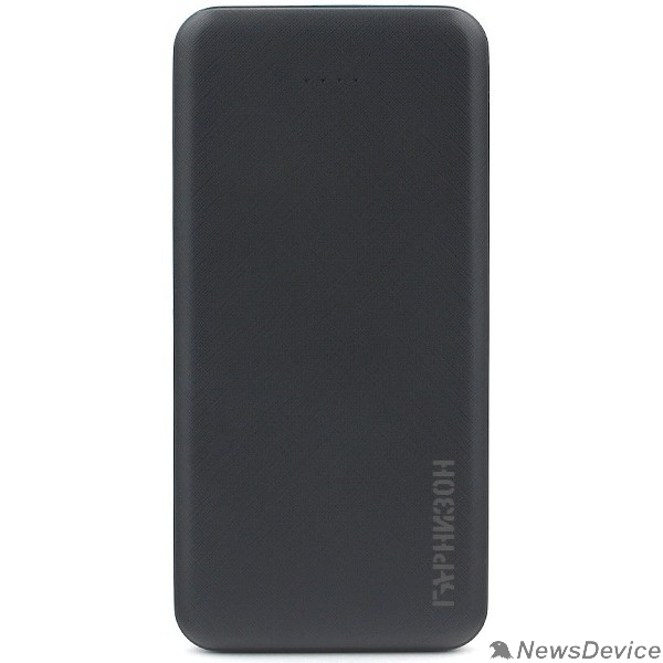 Аксессуар Гарнизон GPB-115 Портативный аккумулятор 10000мА/ч, USB1: 1A, USB2: 2.1A, черный