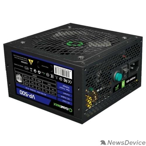 Блоки питания GameMax VP-500 80+ Блок питания ATX 500W, Ultra quiet