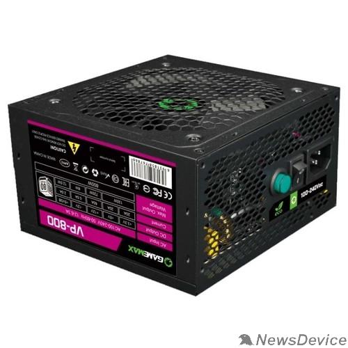 Блоки питания GameMax VP-800 80+ Блок питания ATX 800W, Ultra quiet