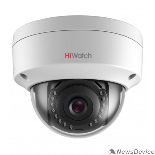 Видеонаблюдение HiWatch DS-I252 (2.8 mm) Видеокамера IP 2.8-2.8мм цветная корп.:белый
