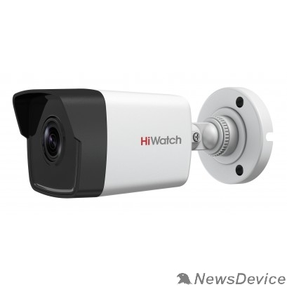 Видеонаблюдение HiWatch DS-I450 (2.8 mm) Видеокамера IP 2.8-2.8мм цветная корп.:белый
