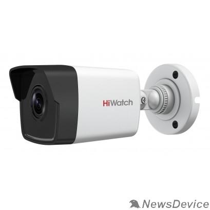 Видеонаблюдение HiWatch DS-I450 (4 mm) Видеокамера IP 4-4мм цветная корп.:белый