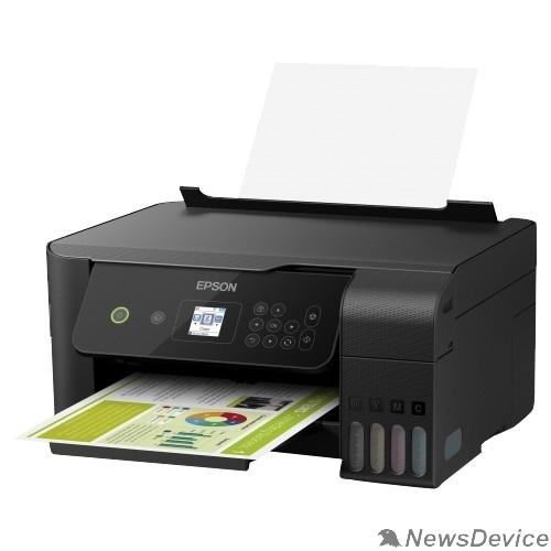 Принтер Epson L3160 (C11CH42405) МФУ, A4, 5760x1440dpi, 33 стр/мин ч/б, 15 стр/мин цвет, Wi-Fi, USB