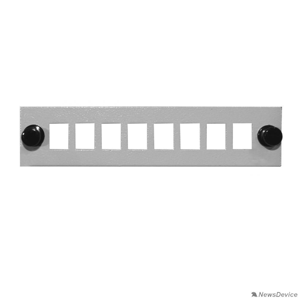 Монтажное оборудование Hyperline FO-FP-W140H42-8SC/DLC-GY Лицевая панель (модуль) для установки 8-SC(DLC), с отверстиями М2 для крепления адаптера, серая