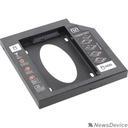 """Переходник ORIENT UHD-2SC12PL, Шасси для 2.5"""" SATA HDD для установки в SATA отсек оптического привода ноутбука 12.7 мм, пластик (30843)"""
