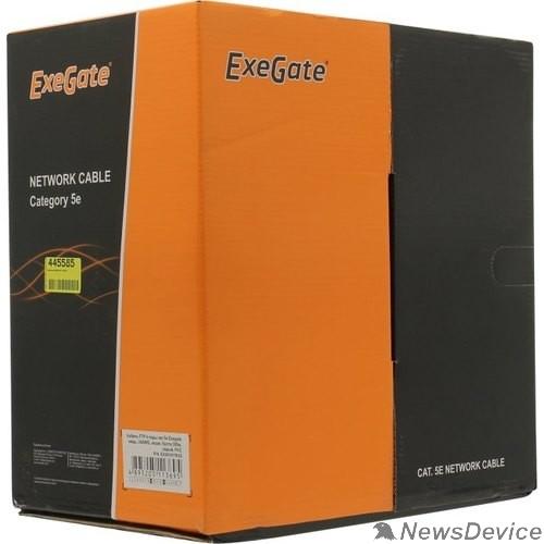 Кабель Exegate EX281811RUS Кабель Exegate  FUTP4-C5e-CU-S24-IN-PVC-GY-305 FTP 4 пары кат.5e медь, 24AWG, экран, бухта 305м, серый, PVC