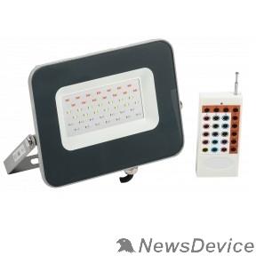 Прожекторы Iek LPDO7RGB-01-30-K03 Прожектор LED СДО 07-30RGB multicolor IP65 серый