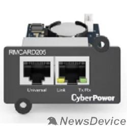 Дополнительное оборудование CyberPower CyberPower SNMP карта RMCARD205/CBR-RMCARD205 удаленного управления для ИБП серий OL, OLS, PR, OR