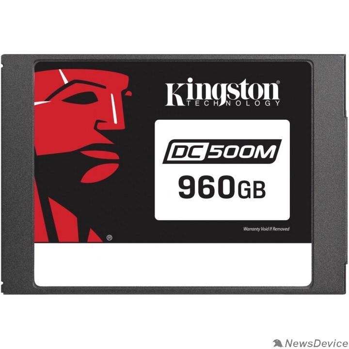 накопитель Kingston SSD 960GB DC500M SEDC500M/960G SATA3.0