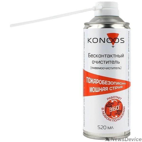 Чистящие средства Konoos KAD-520FI, профессиональный бесконтактный очиститель, огнебезопасный,переворачиваемый, работает в любом положении, 520 мл