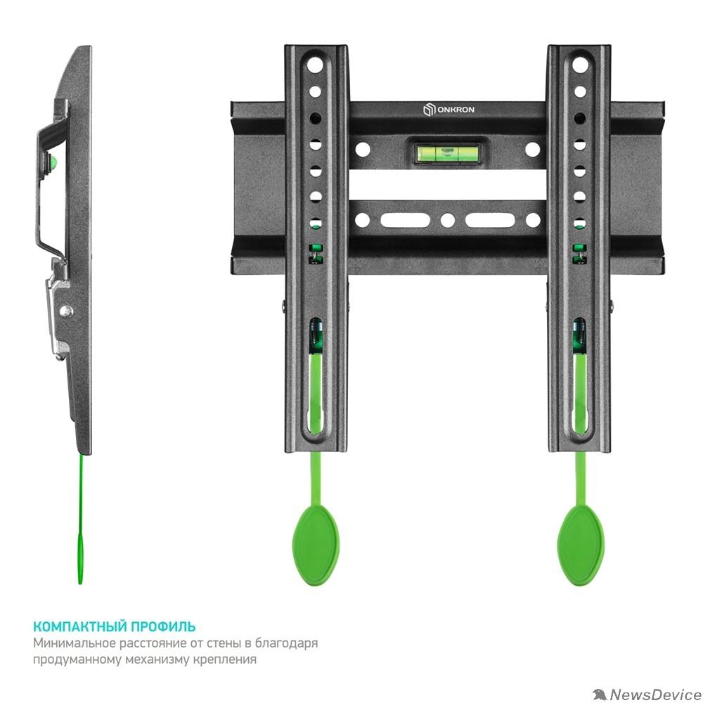 """Крепеж ONKRON BASIC FM1 чёрный 17""""-42"""" Максимальная нагрузка: 30 кг VESA: 75x75, 100x100, 100x200, 200x100, 200x200 мм Вылет от стены: 30 мм Встроенный уровень Система фиксации"""