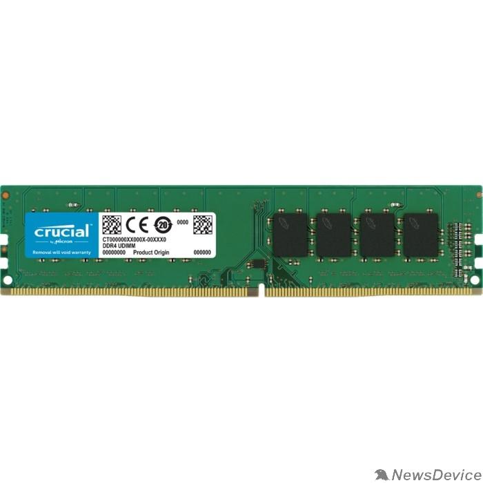 Модуль памяти Crucial DDR4 DIMM 32GB CT32G4DFD8266 PC4-21300, 2666MHz