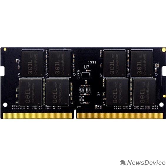 Модуль памяти Geil DDR4 SODIMM 4GB GS44GB2666C19SC PC4-21330 2666MHz