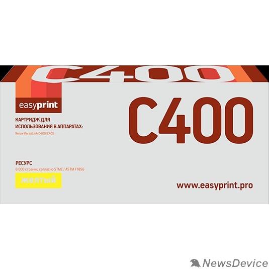 Расходные материалы Easyprint 106R03533 Картридж LX-C400Y для Xerox VersaLink C400/C405 (8 000 стр.) желтый, с чипом
