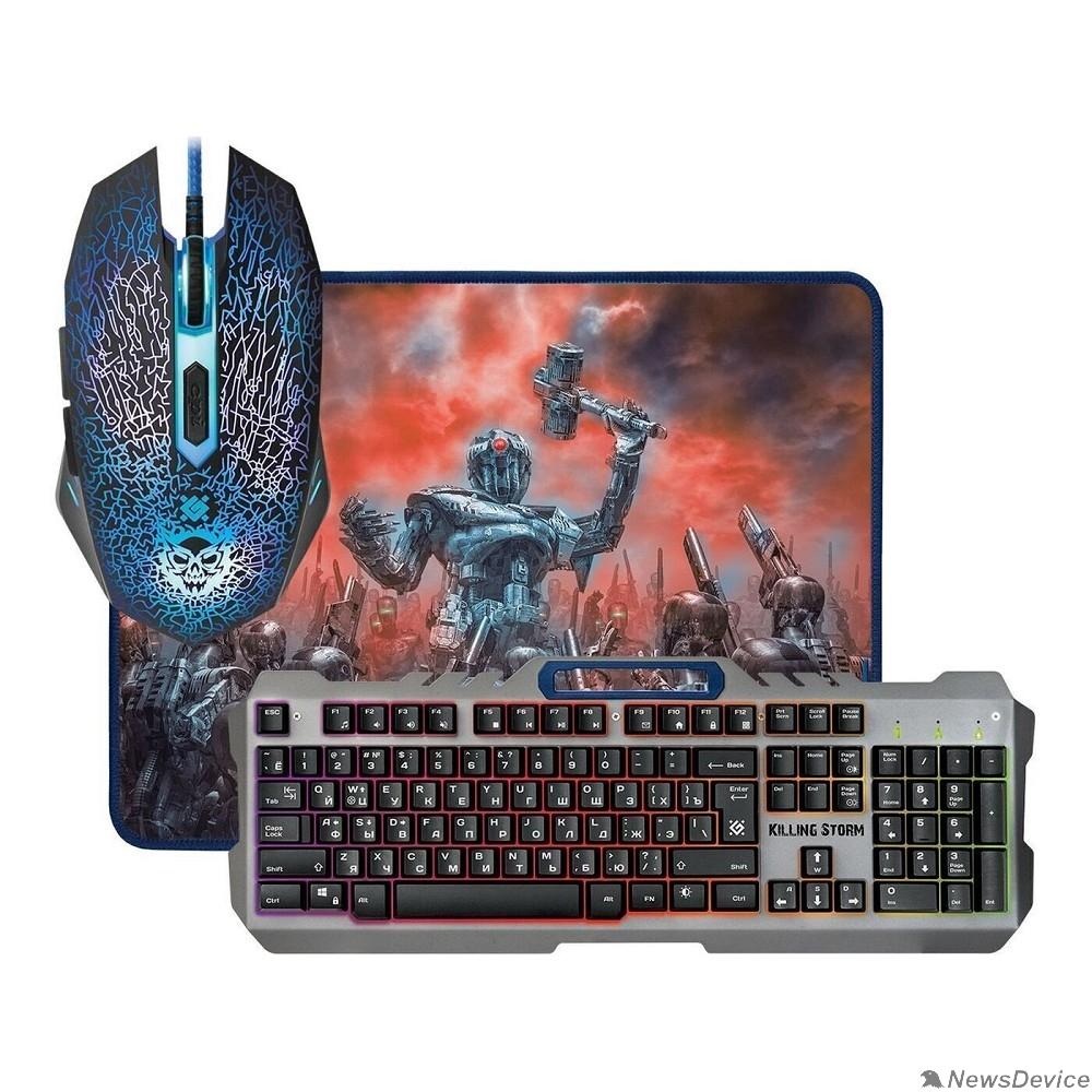 Клавиатура Defender Игровой набор  Killing Storm MKP-013L RU 52013 мышь+клавиатура+ковер