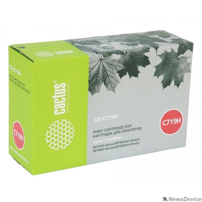Расходные материалы Тонер Картридж Cactus CS-C719HR черный (6400стр.) для Canon MF5840/MF5880/LBP6300i/6650i