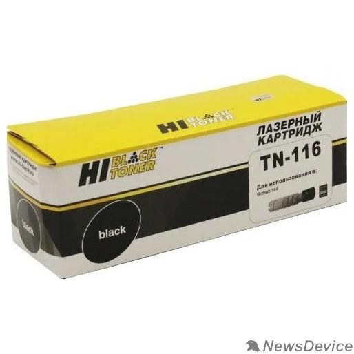 Расходные материалы Hi-Black TN-116/TN-118 Тонер-картридж для Konica Minolta Bizhub 164, 5,5K