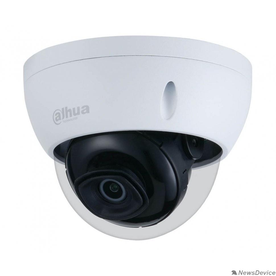 """Видеонаблюдение DAHUA DH-IPC-HDBW3441EP-AS-0280B Видеокамера IP уличная купольная 4Мп 1/3"""" CMOS,ICR,WDR(120дБ),чувствительность 0.005 лк @F1.6 сжатие: H.265+/H.265/H.264+/H.264/H.264B/H.264H/MJPEG,3 потока."""