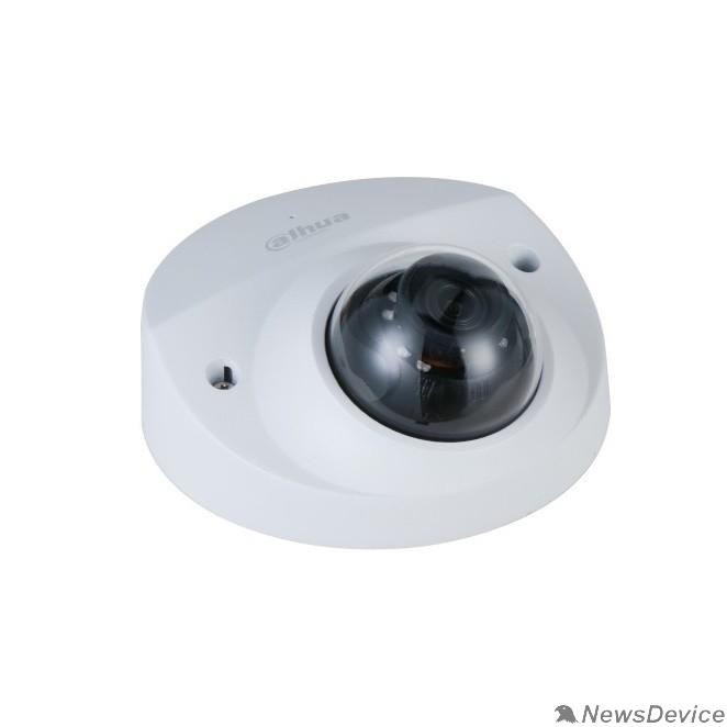 """Видеонаблюдение DAHUA DH-IPC-HDBW3241FP-AS-0280B Видеокамера IP уличная мини-купольная 2Мп 1/2.8"""" CMOS,ICR,WDR(120дБ),чувствительность 0.002 лк @F1.6 сжатие: H.265+/H.265/H.264+/H.264/H.264B/H.264H/MJPEG,3 потока."""