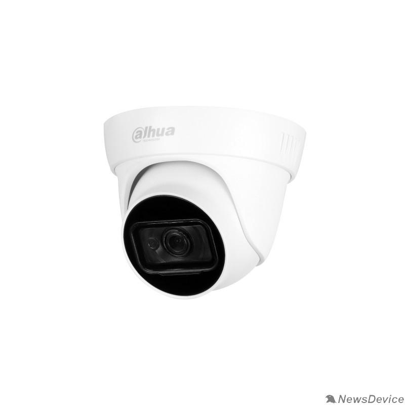 Видеонаблюдение DAHUA DH-HAC-HDW1230TLP-A-0280B Камера видеонаблюдения