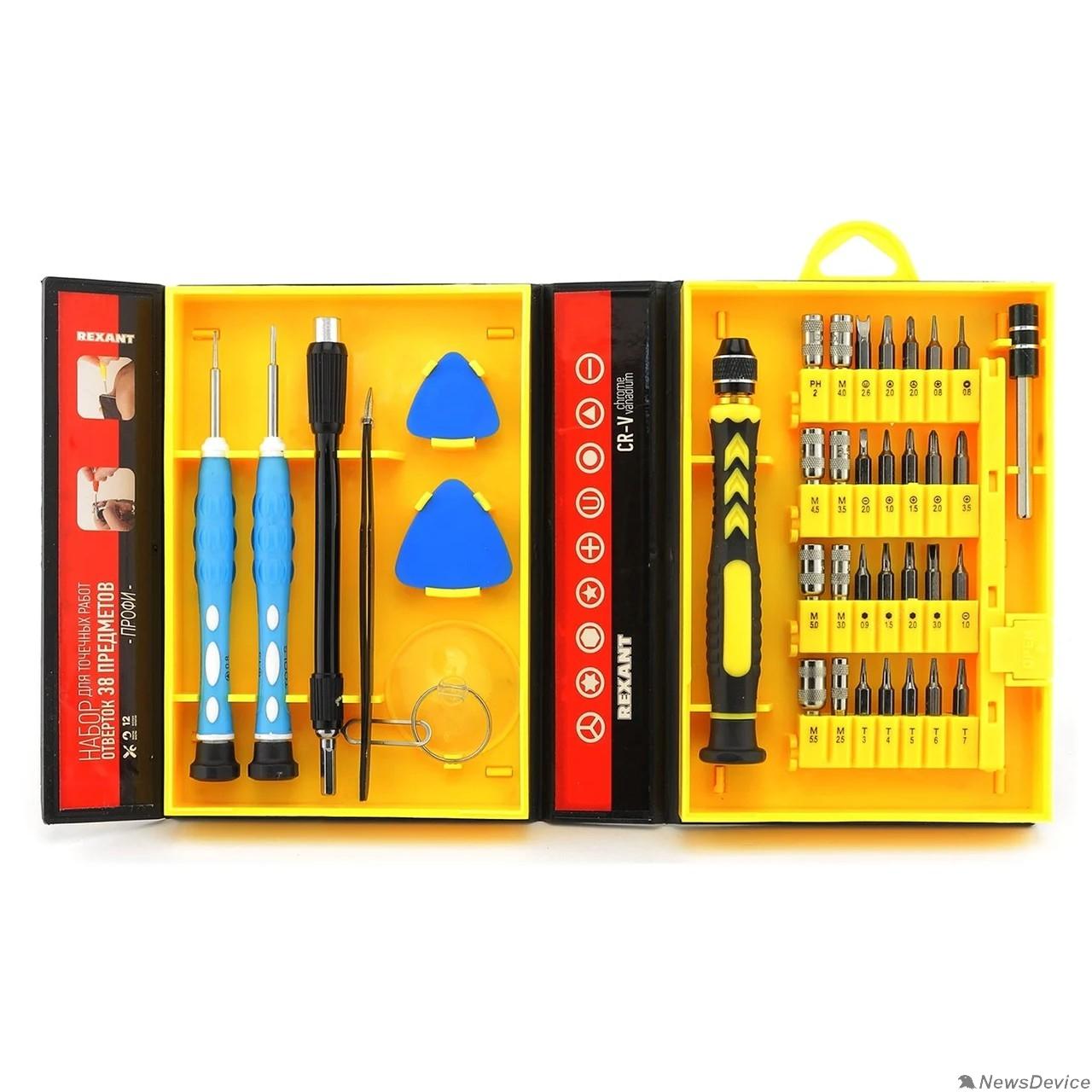Наборы ручного инструмента REXANT (12-4761) Набор отвёрток для точных работ, 38 предметов