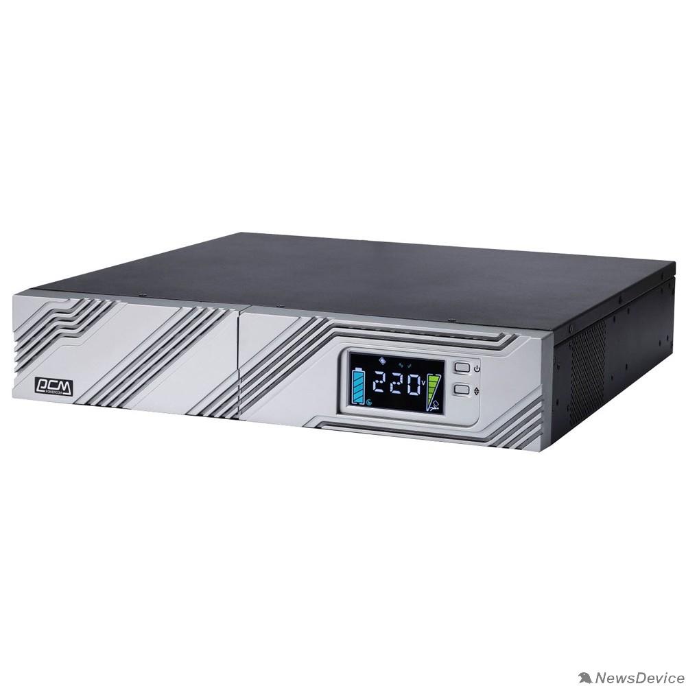 ИБП UPS PowerCom SRT-2000A LCD Line-Interactive, 2000VA / 1800W, Rack/Tower, IEC, Serial+USB, SmartSlot, подкл. доп. батарей
