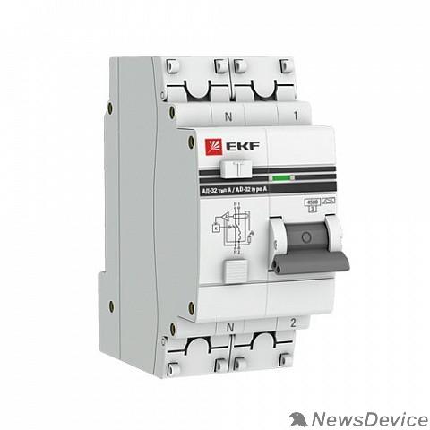 EKF Дифавтоматы EKF DA32-32-30-a-pro Дифференциальный автомат АД-32 1P+N 32А/30мА (тип А) EKF PROxima