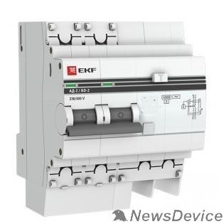 EKF Дифавтоматы EKF DA2-20-30-pro Дифференциальный автомат АД-2 20А/30мА (хар. C, AC, электронный, защита 270В) 4,5кА EKF PROxima