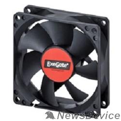 Вентиляторы Exegate EX283374RUS Вентилятор ExeGate ExtraPower EP08015S3P, 80x80x15 мм, подшипник скольжения, 3pin, 2500RPM, 26dBA