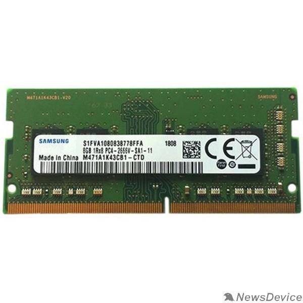Модуль памяти Samsung DDR4 SODIMM 8GB M471A1K43CB1-CTD PC4-21300, 2666MHz